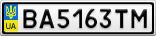 Номерной знак - BA5163TM