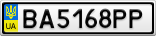 Номерной знак - BA5168PP