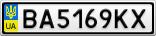 Номерной знак - BA5169KX