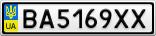 Номерной знак - BA5169XX