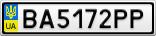 Номерной знак - BA5172PP