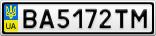 Номерной знак - BA5172TM