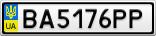 Номерной знак - BA5176PP