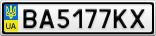 Номерной знак - BA5177KX