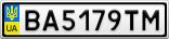 Номерной знак - BA5179TM