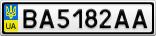 Номерной знак - BA5182AA