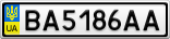 Номерной знак - BA5186AA