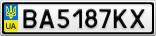 Номерной знак - BA5187KX