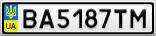 Номерной знак - BA5187TM