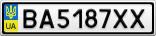 Номерной знак - BA5187XX