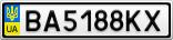 Номерной знак - BA5188KX