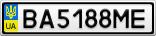 Номерной знак - BA5188ME