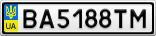 Номерной знак - BA5188TM