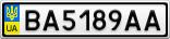 Номерной знак - BA5189AA