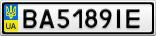 Номерной знак - BA5189IE