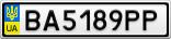 Номерной знак - BA5189PP