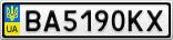 Номерной знак - BA5190KX