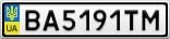 Номерной знак - BA5191TM