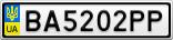 Номерной знак - BA5202PP