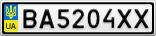 Номерной знак - BA5204XX
