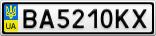 Номерной знак - BA5210KX