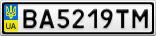 Номерной знак - BA5219TM