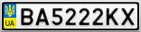 Номерной знак - BA5222KX
