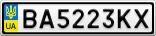 Номерной знак - BA5223KX