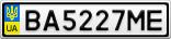 Номерной знак - BA5227ME