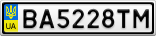 Номерной знак - BA5228TM