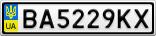 Номерной знак - BA5229KX
