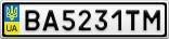 Номерной знак - BA5231TM