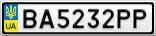 Номерной знак - BA5232PP