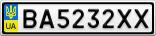 Номерной знак - BA5232XX