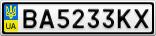 Номерной знак - BA5233KX