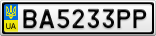 Номерной знак - BA5233PP