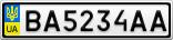 Номерной знак - BA5234AA