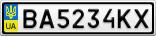 Номерной знак - BA5234KX