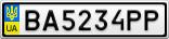 Номерной знак - BA5234PP