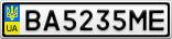 Номерной знак - BA5235ME