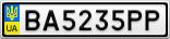 Номерной знак - BA5235PP