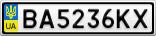 Номерной знак - BA5236KX