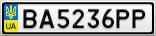 Номерной знак - BA5236PP