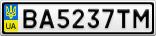 Номерной знак - BA5237TM