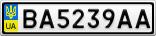 Номерной знак - BA5239AA
