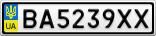 Номерной знак - BA5239XX