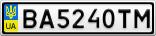Номерной знак - BA5240TM