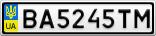 Номерной знак - BA5245TM