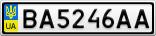 Номерной знак - BA5246AA
