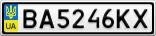 Номерной знак - BA5246KX